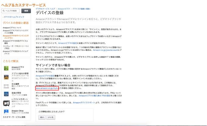 イン mytv サイン jp Amazon co