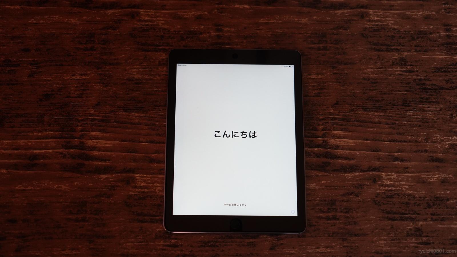 iPad初期化