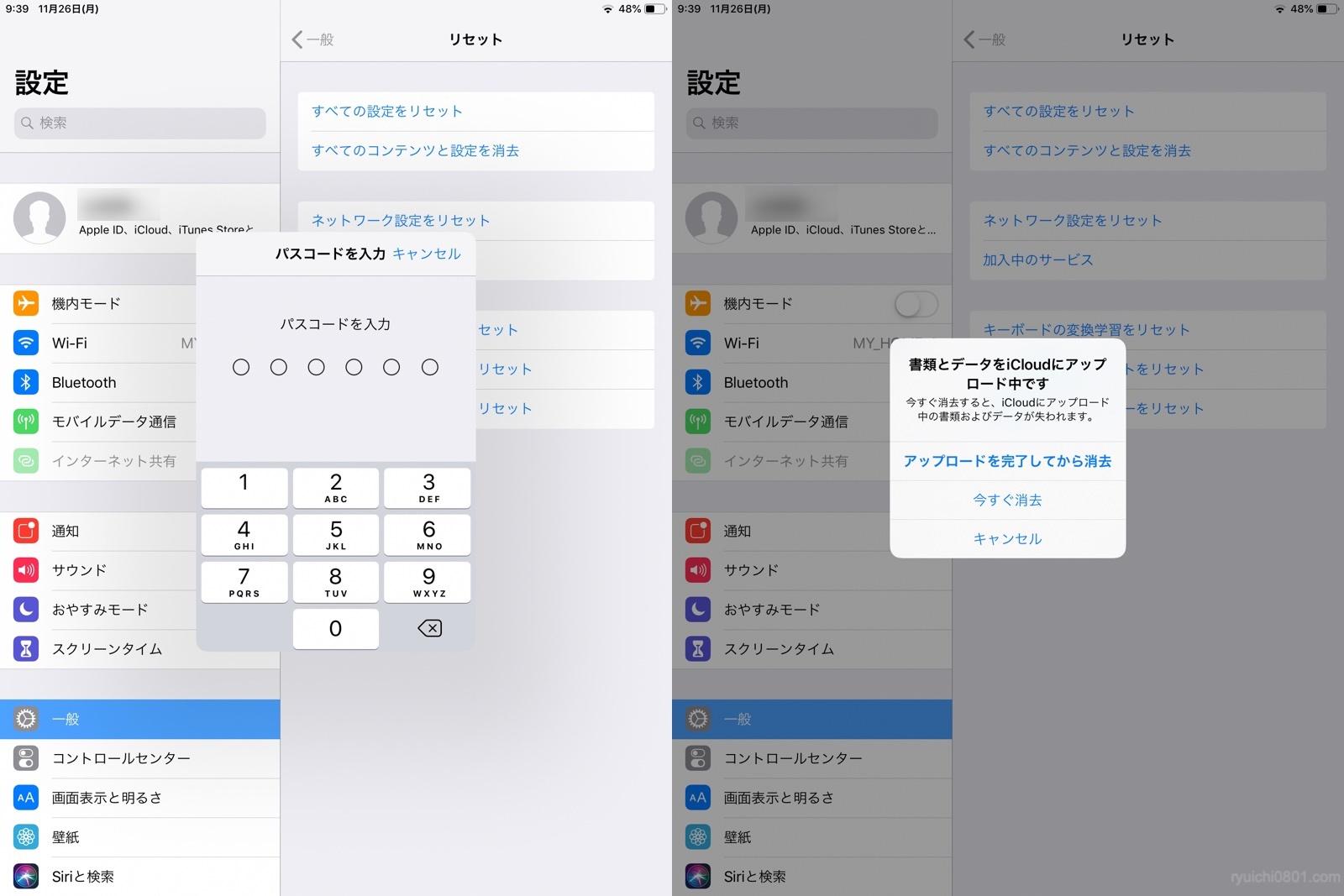 iPhone-iPadからのデータ消去