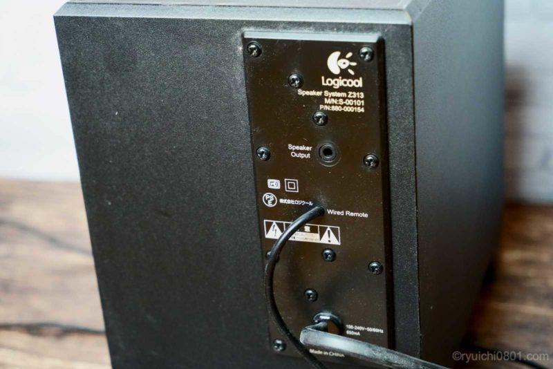 Logicool Z313 サブウーファー 背面